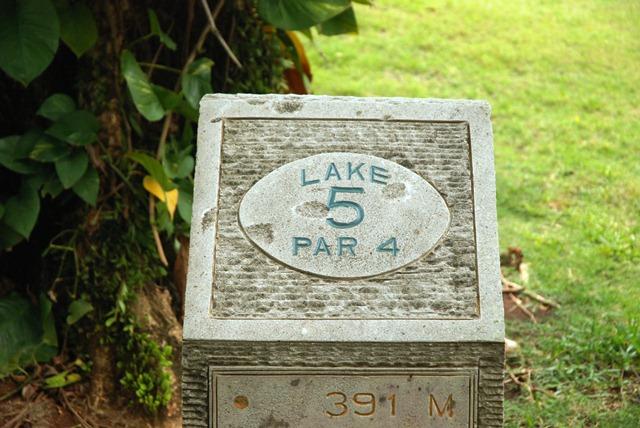 Emeralda Lake 5 Par 4