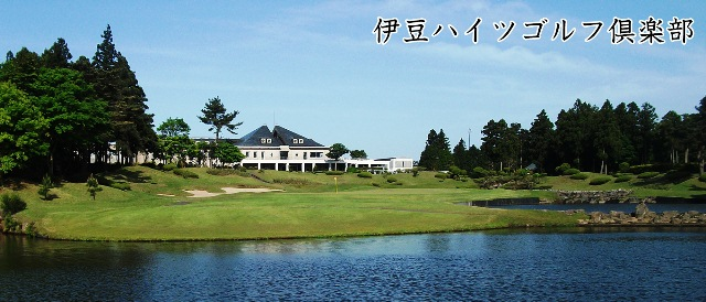 izu-height-golf-japan