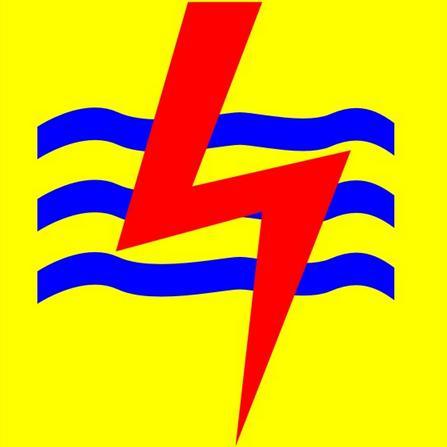 perusahaan-listrik-negara-pln-indonesia