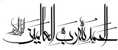 alhamdulillahirobbil-alamin-arab
