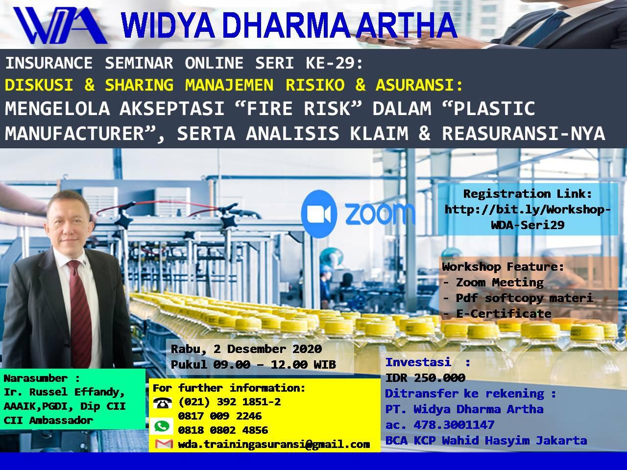 wda-pelatihan-online-plastic-manufacturers-risks-and-insurance-2-desember-2020