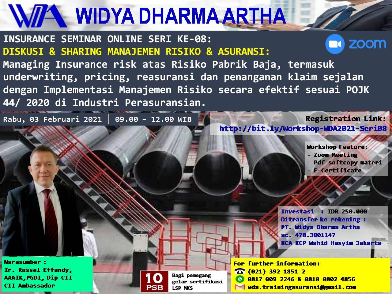 wda-pabrik-baja-030221