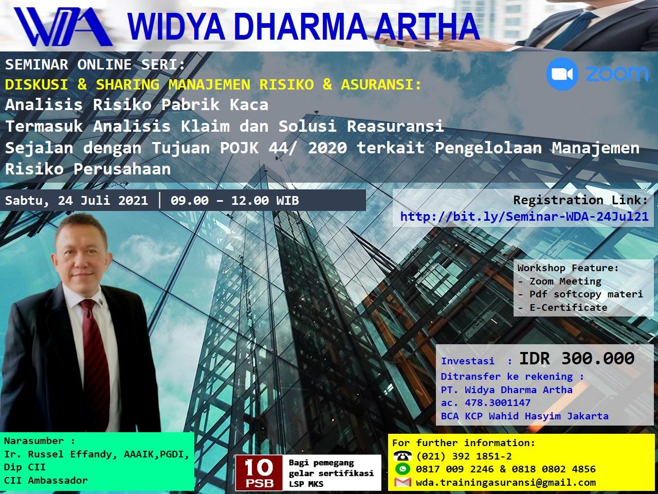 wda-glass_240721